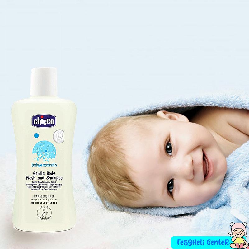 محصولات بهداشتی نوزاد