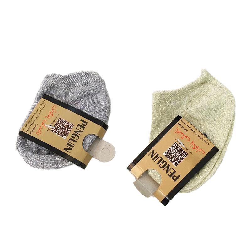جوراب لمه بچگانه