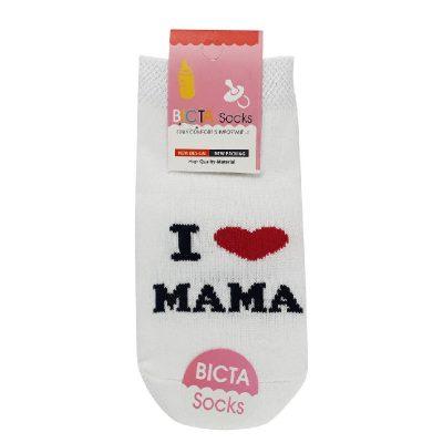 جوراب ماما پاپا
