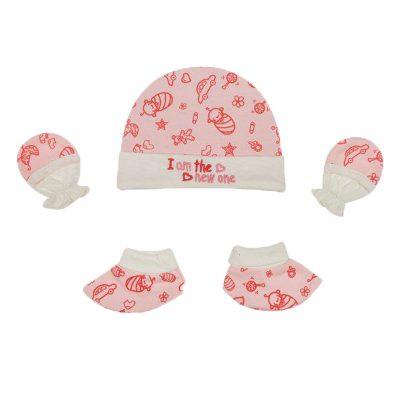 ست کلاه و دستکش و پاپوش